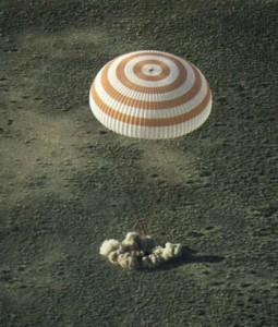 Завершение очередная космическая экспедиция